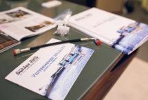 Каталоги Buhler-AHS на обучающем семинаре в Екатеринбурге