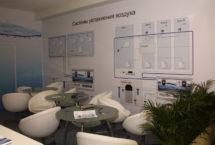 12-я Международная специализированная выставка «Мир Климата 2016» профессиональный увлажнитель воздуха