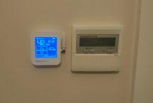 Беспроводной пульт управления системой увлажнения воздуха Buhler-AHS