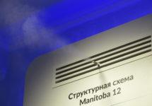 Структурная схема профессионального увлажнителя Manitoba 12 с распылительной форсункой