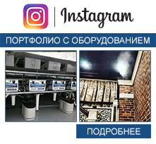 Официальный Instagram аккаунт Buhler-AHS